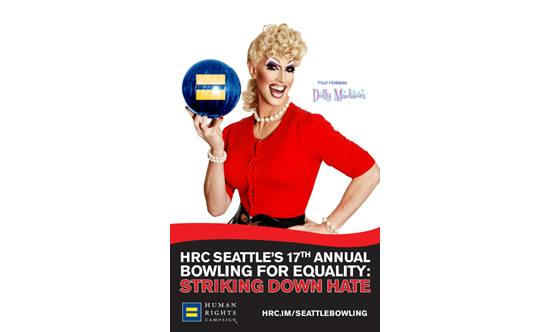hrc-seattle-bowling-for-equality
